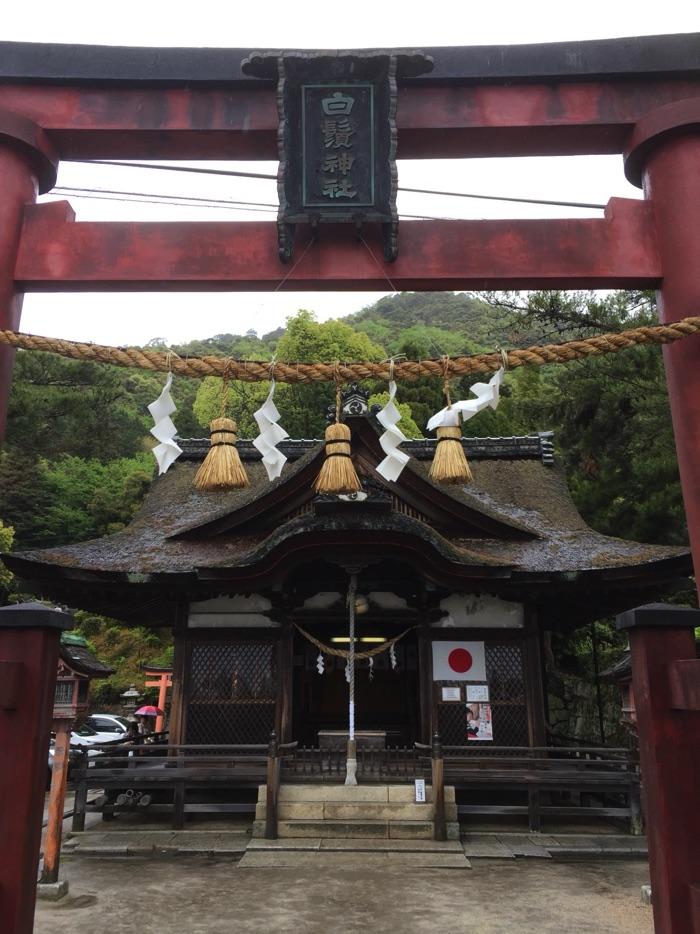 白鬚神社 (滋賀県高島市)