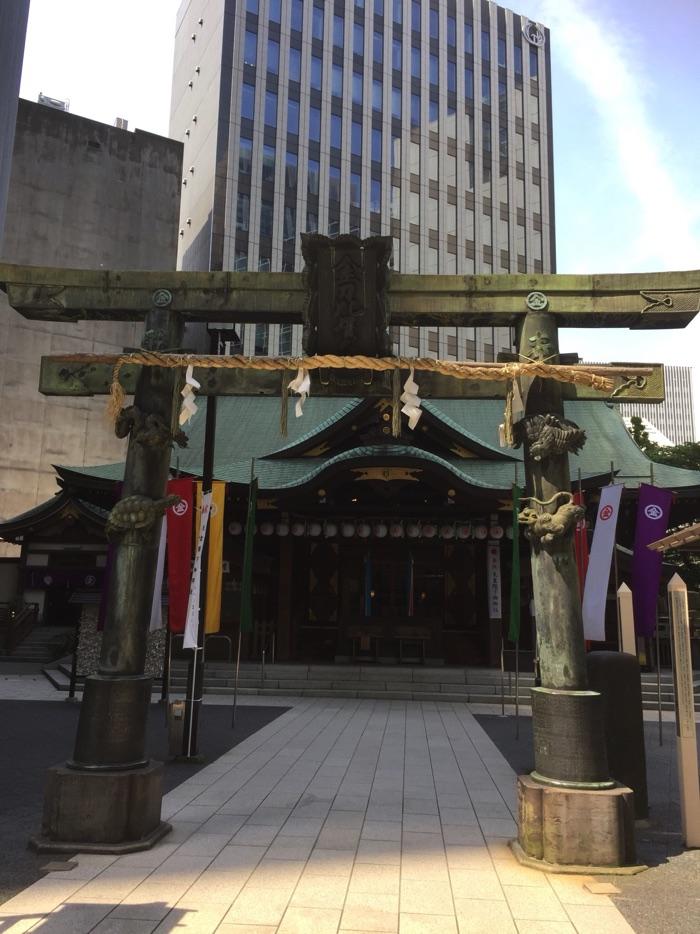 金刀比羅宮の銅鳥居 (港区虎ノ門)