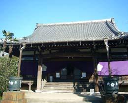 中村家の菩提寺 明王院(神奈川県高津区)